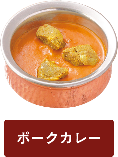 ナマステの平日弁当ご紹介